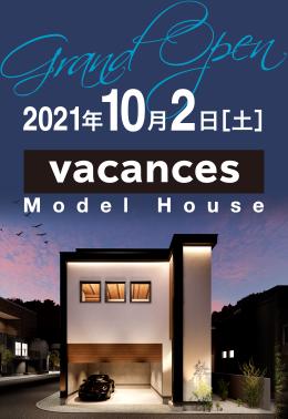 vacances Model House